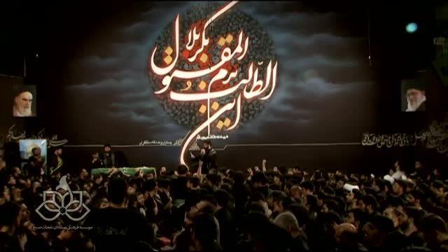 سینه زنی بسیار زیبا/شب چهارم  محرم 94 / حاج مهدی سلحشور
