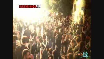 نماهنگ عاشورای حسینی 94