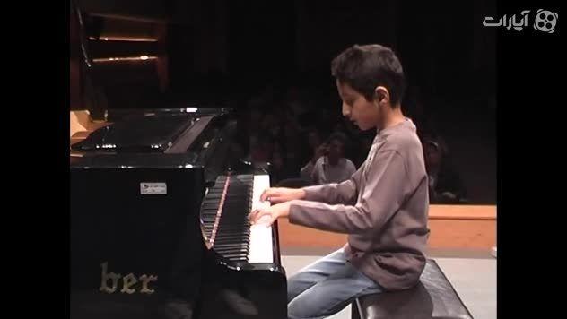 پیانو کودک-Airsuisseکلمنتی-هومن نوبخت-پیمان جوکار