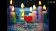 علیرضا روزگار-تبریک(همونیه که تو مهمونی شبکه نسیم خوند)