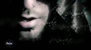 یاسر محمودی فیت فریدون اسرایی....