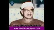 تلاوت - استاد محمد صدیق منشاوی - سوره فجر - مقطع