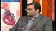 درمان خار پاشنه-دکتر دقاق زاده متخصص طب فیزیکی