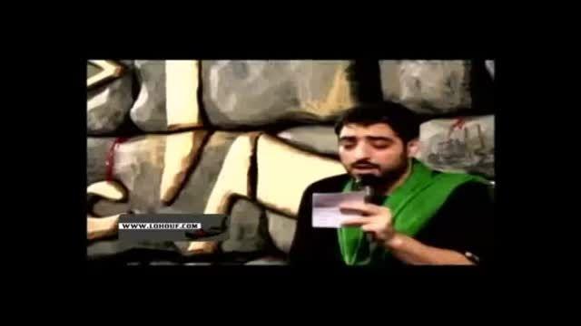 حاج سید مجید بنی فاطمه واحد به مناسبت ایام فاطمیه