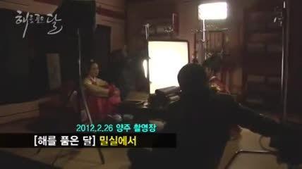 اطلاع رسانی  پشت صحنه سریال افسانه خورشید و ماه