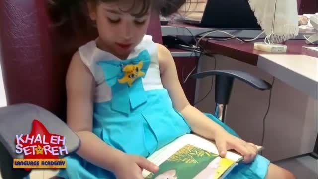 کتاب خواندن به زبان انگلیسی-ستاره کودک 4.5 ساله ایرانی
