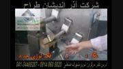 دستگاه اتومات نان بستنی قیفی- نیمه اتومات 09148605820