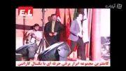 اجرای امیر تاجیک در همایش الیت1