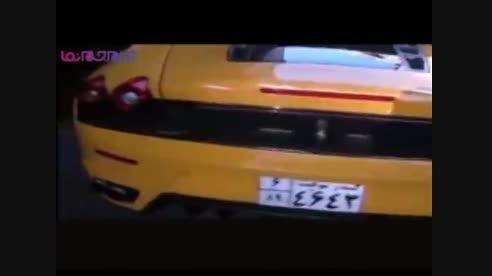 اتومبیل  های لوکس   (در ایران )*****