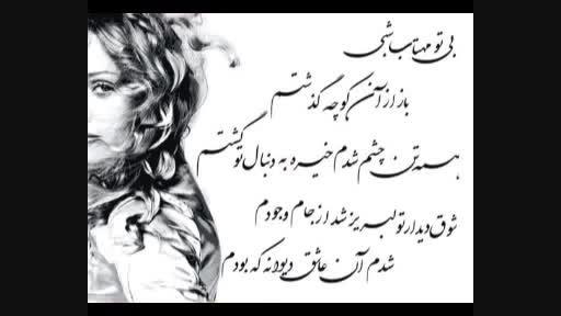 کوچه - شعر فریدون مشیری و اجرای کورش یغمایی