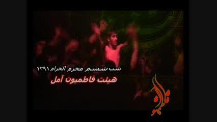 حسین حسین حسین وای..سید قاسم حسنی نیاک محرم 91