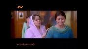 فیلم گاهی خوشی گاهی غم دوبله فارسی پارت سوم