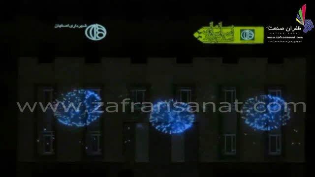 نورپردازی سه بعدی بر روی ساختمان ارگ جهان نما