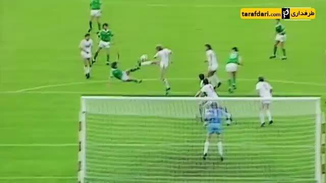 برترین گل های بازیکنان ایرلندی در رقابت های اروپایی