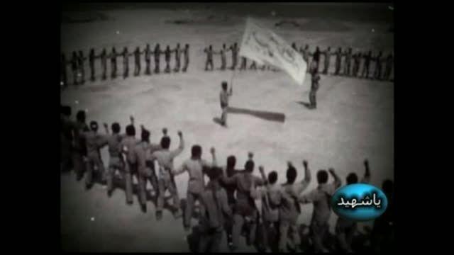 شهدای دانشگاه علوم پزشکی شهید بهشتی