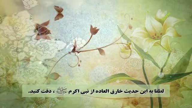 زنا و جواب رسول الله به مردی که زنا می خواست...زیباست