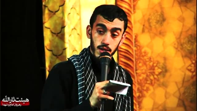 سینه واحد از حضرت زینب - حاج مهدی رسولی - ترکی