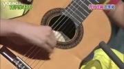 گیتار از كائوری موراجی - Fuoco