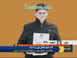 چاقترین پسر ایرانی 105 کیلو وزن کم کرد!