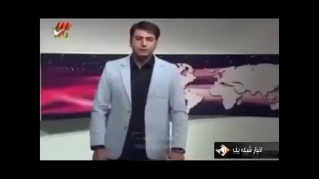 سوتی مجری در برنامه زنده