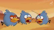کارتون پرندگان خشمگین قسمت نهم