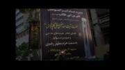 آیت الله العظمی صافی گلپایگانی رمضان 1434