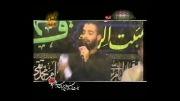 شهادت حضرت علی علیه السلام - حاج عبدالرضا هلالی - بابا حیدر