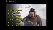 تیتراژ پایانی قسمت 61 جومونگ