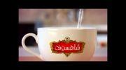 تیزر دمنوش چای ترش شاهسوند