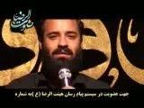 درد و دل های زیبای حاج عبدالرضا هلالی با امام حسین(ع) و روضه حضرت زهرا