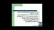 فیلم آموزشی متلب(MATLAB)-دکتر سعید جوی زاده