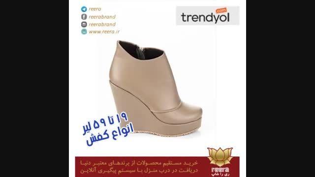 فروش ویژه کفش برندهای مختلف از 19 لیر!!