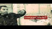سوریه-مستند پشت پرده شام