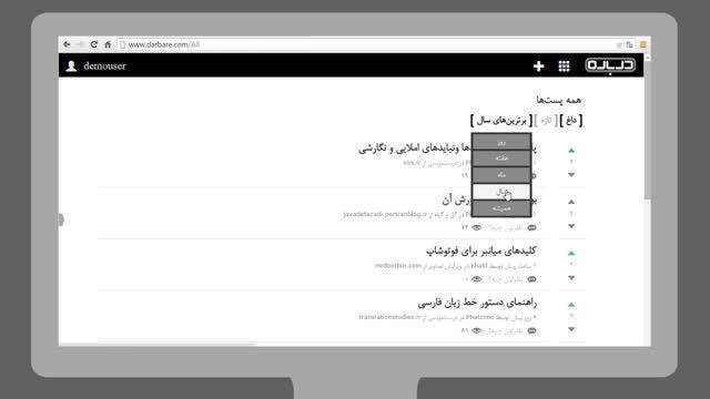 معرفی وب سایت درباره
