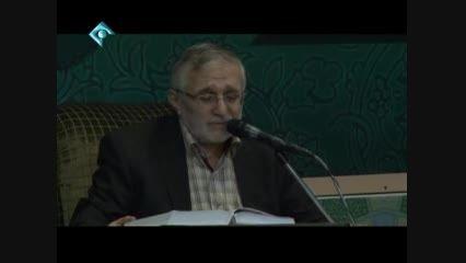 روضه شهادت حضرت مادر(س)با نوای حاج منصور ارضی