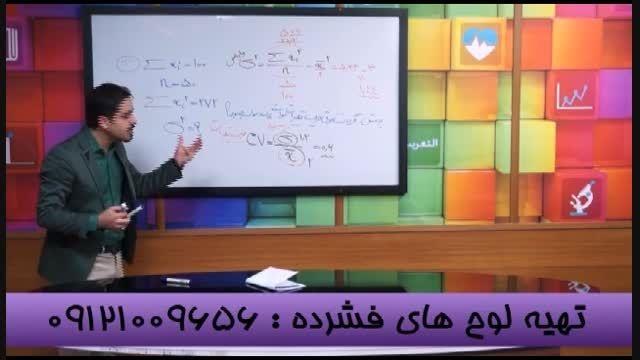 کنکور با گروه آموزشی استاد احمدی (06)