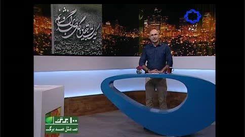 میان برنامه 7صدبرگ.شعر خوانی آقای ضابطیان