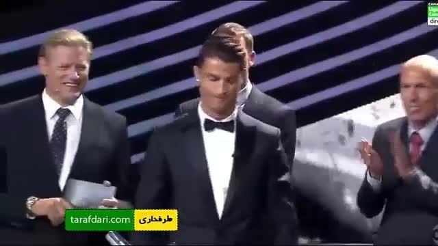 کریستیانو رونالدو و دریافت جایزه بازیکن سال اروپا