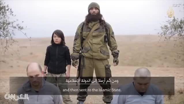داعش....سربریدن...