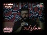 دلم روضه خونه - حاج مهدی اکبری
