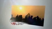 تیزر مسابقه بزرگ «سوگواره ویدیویی اربعین»
