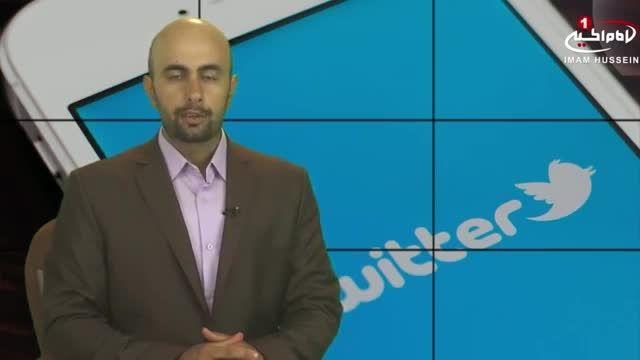 جشن بزرگ توییتر در ماه رمضان و عید فطر