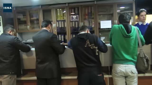 5000 ثبت نام برای فروش خودرو - ایران جیب