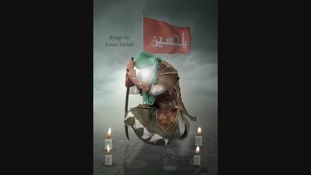 السلام علیک یا اباعبدالله(ع)