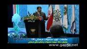 گفته های جالب ضرغامی در خصوص سانسور والیبال ایران و ایتالیا