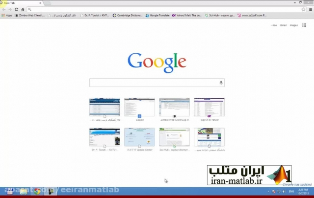 فیلم آموزش فارسی برنامه نویسی زبان ++C