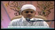 عبدالقاد محمد غنی( سی امین مسابقه حفظ قرآن کریم)