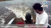 موتور قایق پارسان 8 اسب بخار