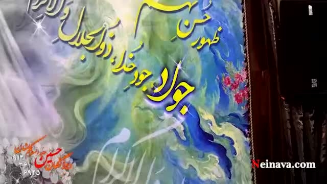 میلاد حضرت علی اصغر و امام جواد سال1394(پیله ور)(2)
