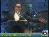 کنسرت محمد نوری به نام جان مریم